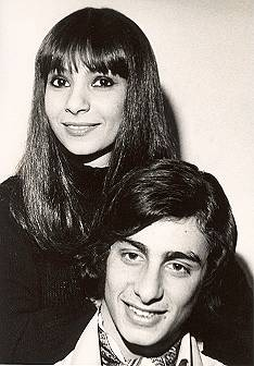 Esther Ofarim and her brother