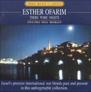 Esther Ofarim - Hayu Leilot - There were nights - reissued CD 1994