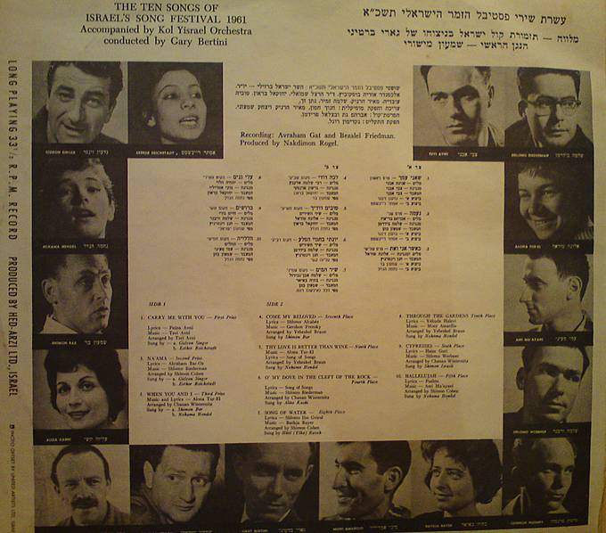 Israel's Song Festival LP of 1961 - backside