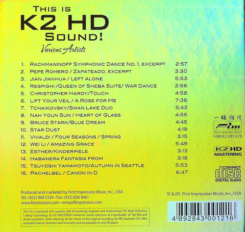 This is K2 HD Sound - Back