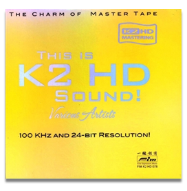 This is K2 HD Sound