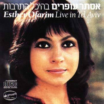 Esther Ofarim - Live in Tel Aviv