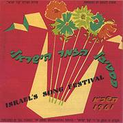 Israel's Song Festival LP of 1961