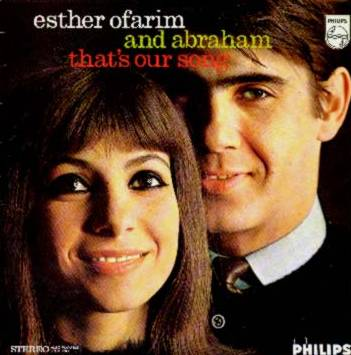 LP Esther & Abi Ofarim - That's our song / Neue Songs der Welt 1965